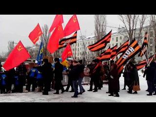 23 февраля 2016 года #НОД Самара,Самарская область,площадь Славы,возложение цветов.