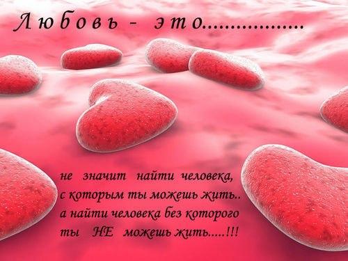 фото из альбома Кати Беловой №13