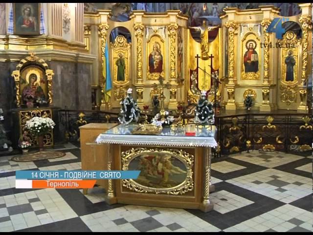 14 січня – Обрізання Господнє та Василія Великого