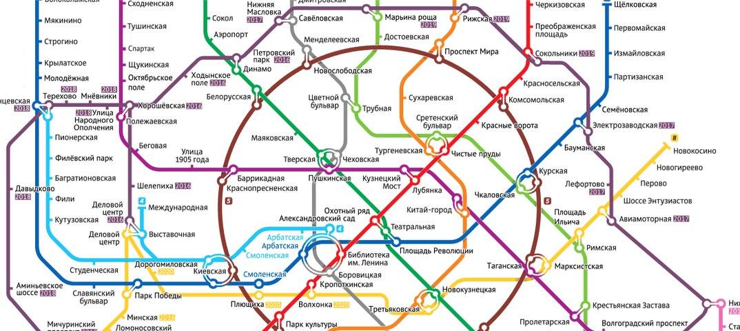 Карта схема метро москвы 2020 года