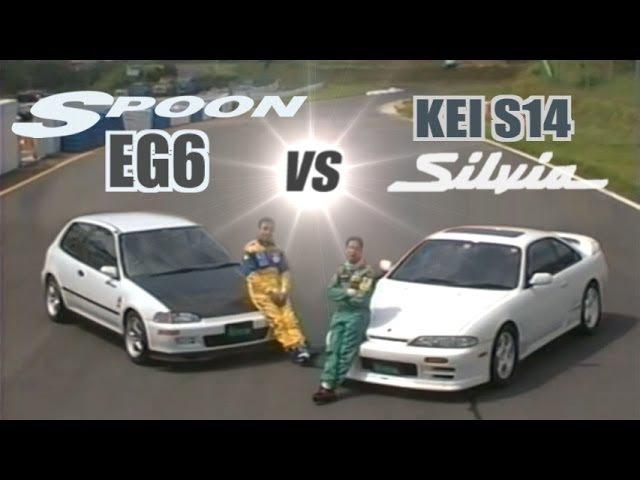 FF vs FR - Spoon Civic EG6 B18C 190HP vs. Kei Office Silvia S14 300HP HV11