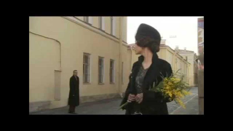 Мастер и Маргарита Романс