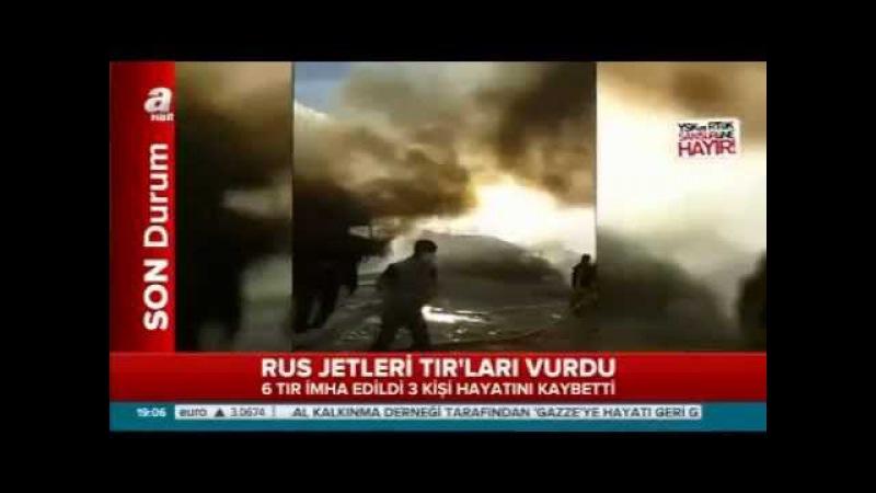 Росія розбомбила гумконвой на кордоні Туреччини та Сирії