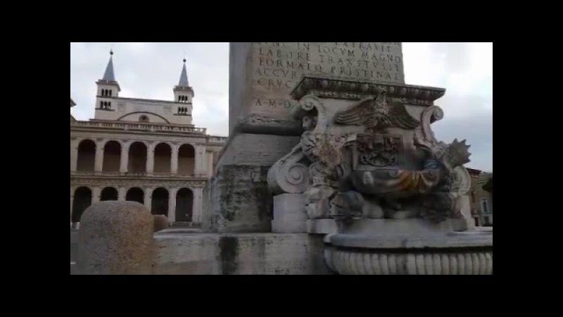 Собор Святого Иоанна Крестителя на Латеранском холмеилиБазилика Сан Джованни ин Латерано Рим