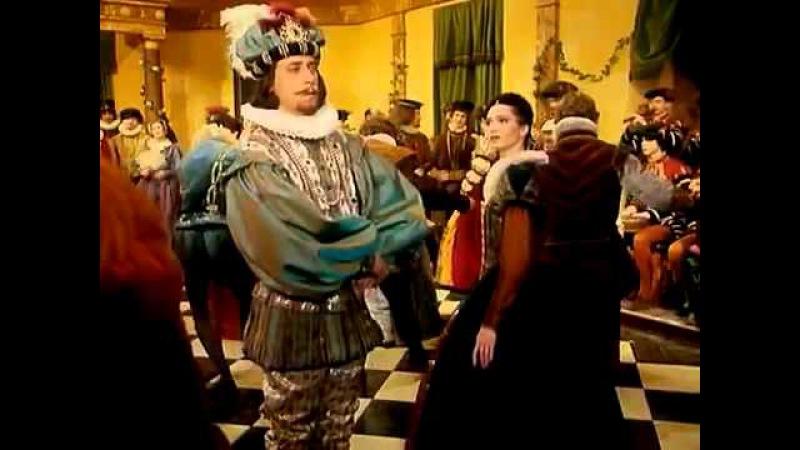 Графиня де Монсоро 1 серия Россия, 1997