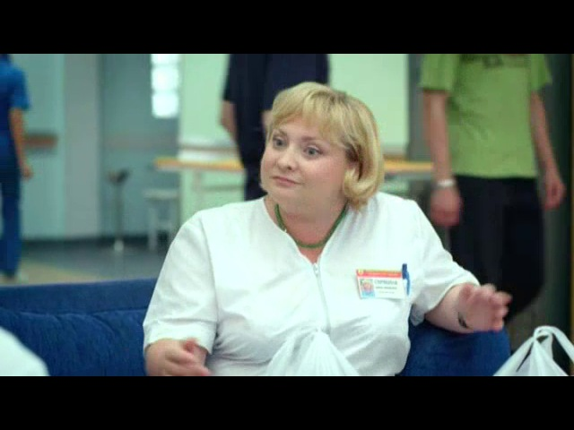 Посмотрите это видео на Rutube Интерны 1 сезон 58 серия