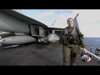 The Only Female Pilot Rocks