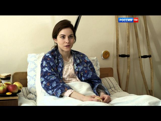 Неподкупный. 11 серия (2015) Криминальный сериал @ Русские сериалы