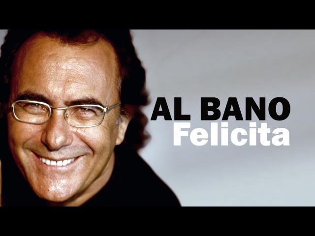Al Bano - Felicita (Lyric Video)
