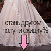 Mery.B cвадебный шоу-рум, свадебные платья Киев