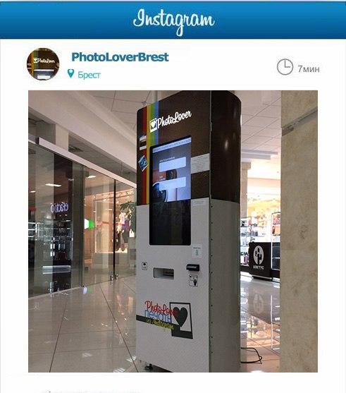 автоматы печатающие фото из инстаграм в минске ммс картинки