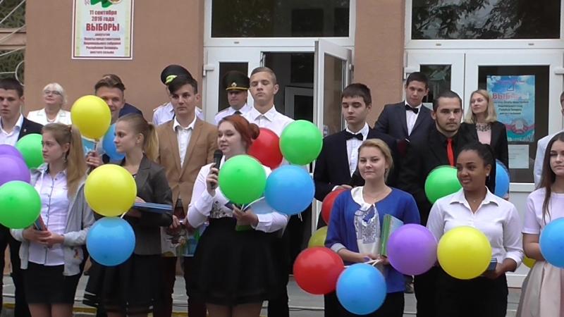 Поздравление первоклассников 01.09.2016