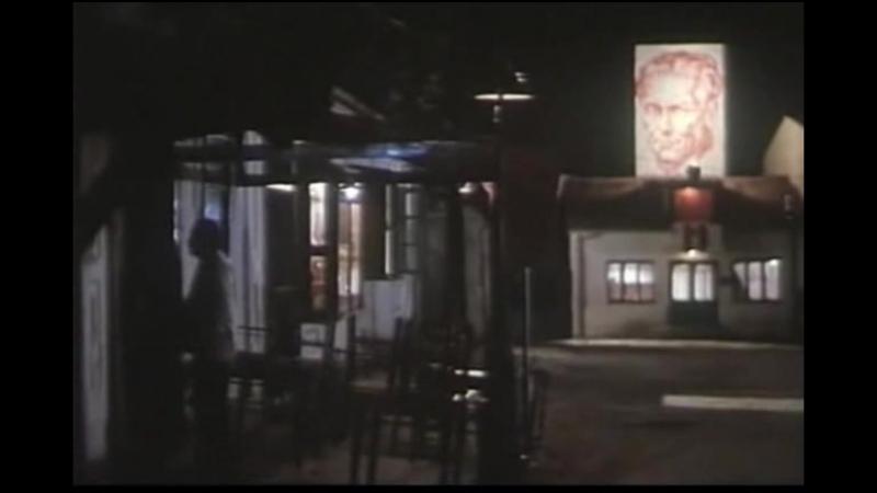 Tri Karte Za Holivud (1993)
