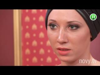 Вiд пацанки до панянки 1 сезон 5 серия (Новий канал)