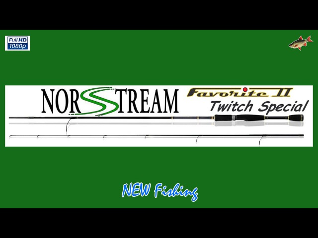 Norstream Favorite ll Twitch Special 662L