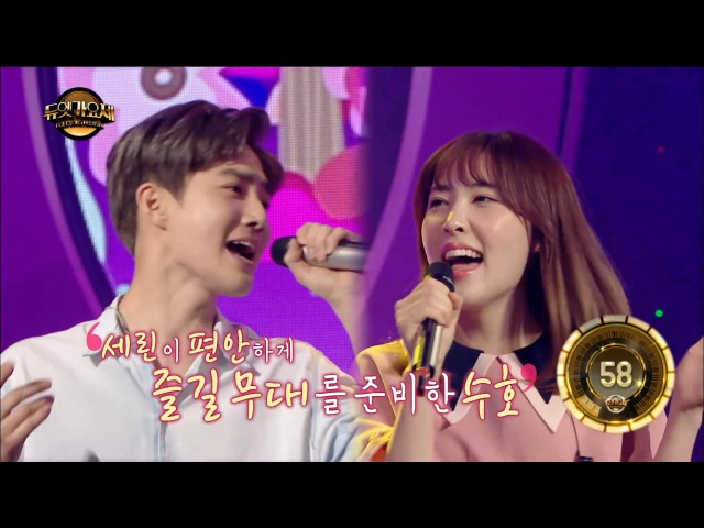 【TVPP】SuHo(EXO) - What's Wrong, 수호(엑소) - 왜 그래 @Duet Song Festival