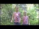 На конкурс Дети читают стихи для Лабиринт.ру. Сестренки, г. Нижний Новгород