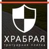 Храбрая тротуарная плитка, Екатеринбург