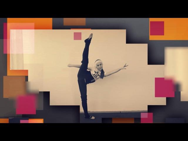 Как правильно удерживать ногу мышцами. Боковое равновесие. Танцы Онлайн с Кристиной Мацкевич