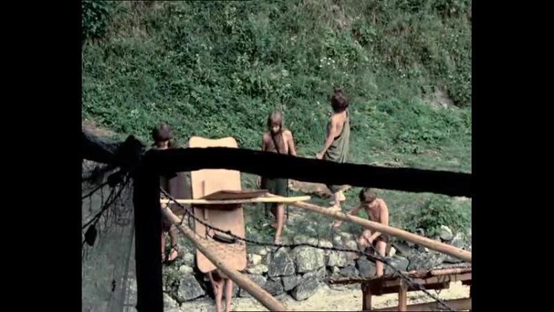 Золотое руно (1972 год)