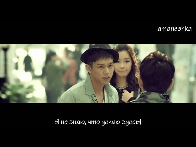 [Рус саб MV] C-CLOWN - Far away... Young love (drama ver) rus sub