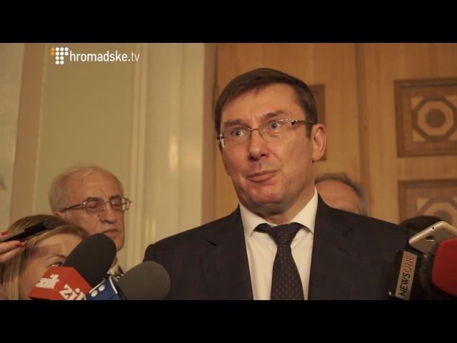 Луценко Я підтримуватиму Горбатюка Але справи Майдану потрібно передати в суд до осені