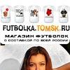 Futbolka Tomsk | Печать на футболках, кружках