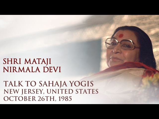 1985 1026 Sahaj Culture New Jersey USA transcribed