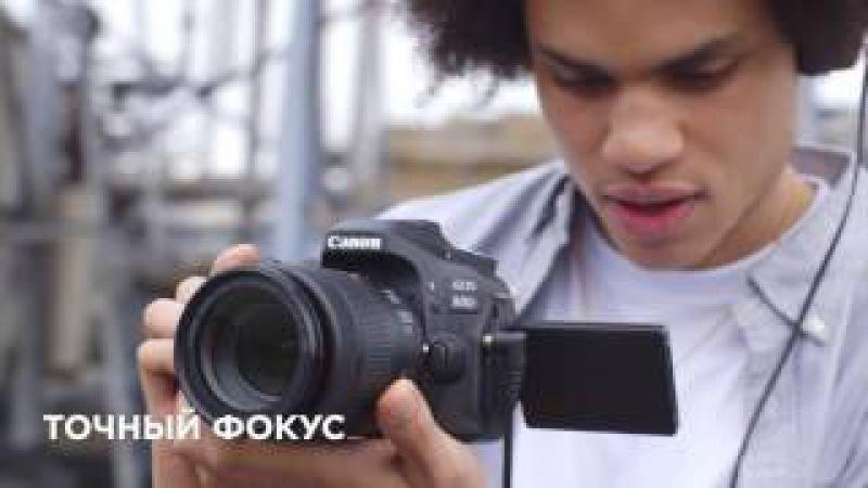 Объектив Canon EF S 18 135mm f3 5 5 6 IS USM Технология NanoUSM для видео смотреть онлайн без регистрации
