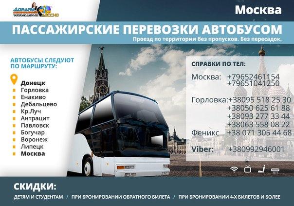 Пассажирские автобусные перевозки до петербурга пассажирские перевозки судебные дела