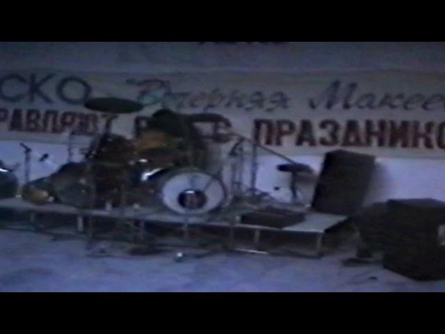 группа ARISE (Макеевка-Донецк ) Donbass tour-94