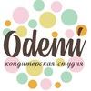Кондитерская студия Odemi (Одеми)