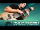 Василий Чернов Pulse Of The Earth 2 New single 2016 12 Strings Bass