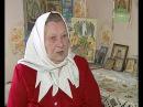 Из истории Церкви на Урале. От 19 сентября. Архиепископ Евсевий (Рождественский)
