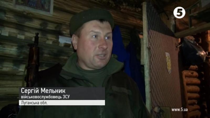 Луганщина- артилеристи відпрацьовують миттєве розгортання і влучність_HIGH