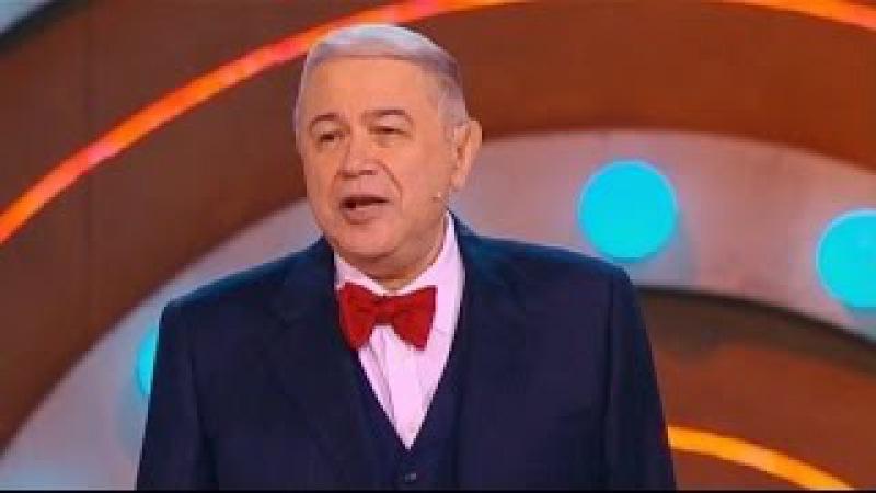 Петросян Шоу 14 й выпуск 2017
