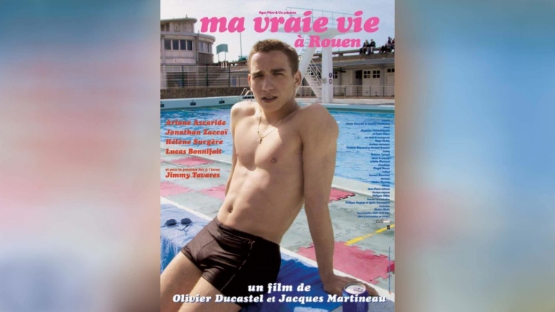 Моя жизнь на льду (2002)   Ma vraie vie
