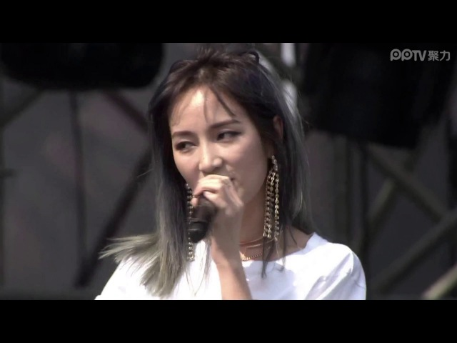 Meng Jia 孟佳 Candy Who's That Girl Drip Live @ B I G Carnival 2017
