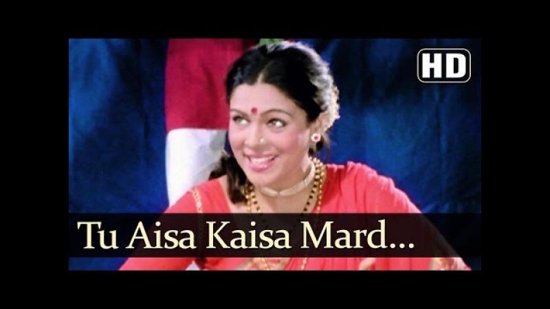 Tu Aisa Kaisa Mard   Aakrosh Songs   Naseeruddin Shah   Rima lagoo   Mohan Agashe   Filmigaane