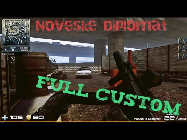 Noveske Diplomat (Full Custom)