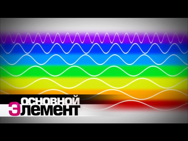 Как мы видим цвет Цветовое зрение в животном мире Основной элемент