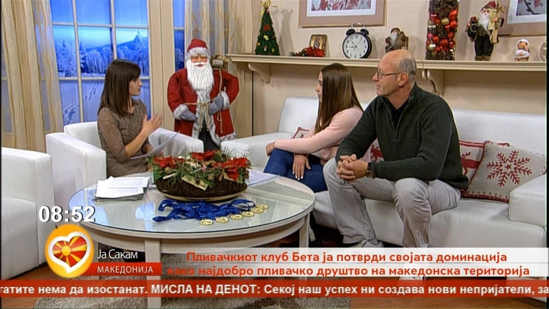 Sitel TV Macedonia