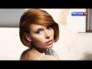 ВЛЕЧЕНИЕ СТРАСТИ 2016 Русские односерийные мелодрамы / Фильмы новинки