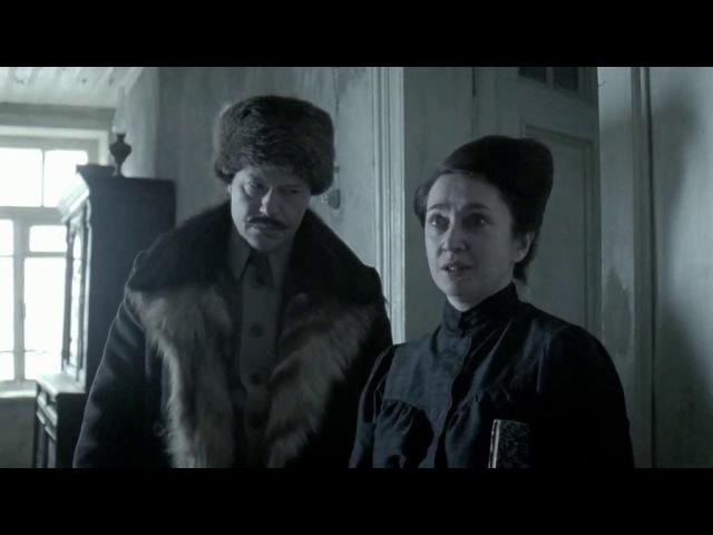 Белая гвардия 2012 фильм 2 из 4 серия 3 из 8 Эпизод Ирины Полянской