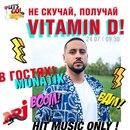 Дмитрий Монатик фотография #40