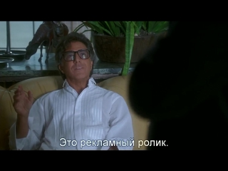 Плутовство   Wag the Dog (1997) Eng + Rus Sub (720p HD)