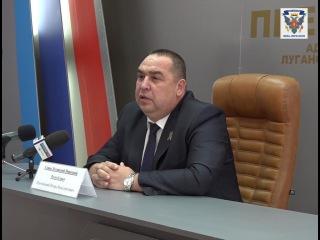 Заявление Главы ЛНР по факту попытки госпереворота в Республике