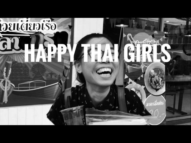 Give more smiles. Bangkok / ให้รอยยิ้มมากขึ้น กรุงเทพมหานคร