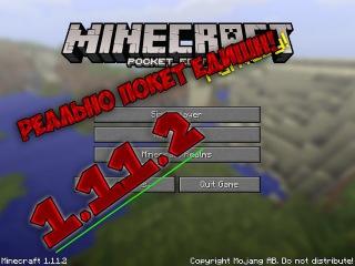 Minecraft PE  на Андроид! Как Скачать Бесплатно, Без Программ!