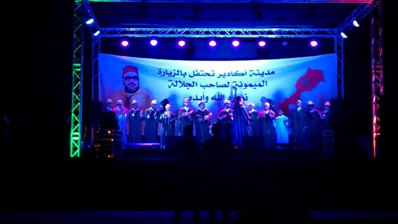 Мароканские национальные песнопения